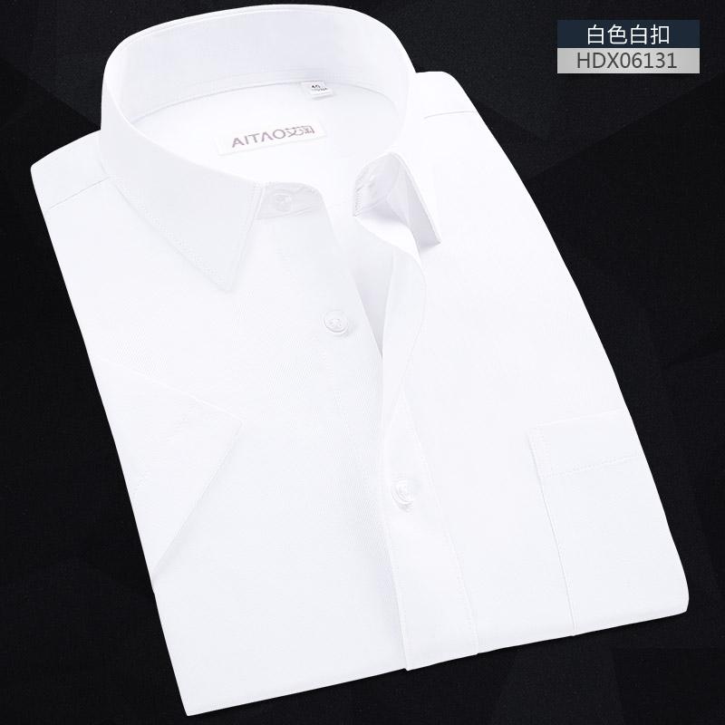 AI Tao summer mens White Shirt Short Sleeve Korean slim fit business career no iron shirt tooling half sleeve inch shirt fashion