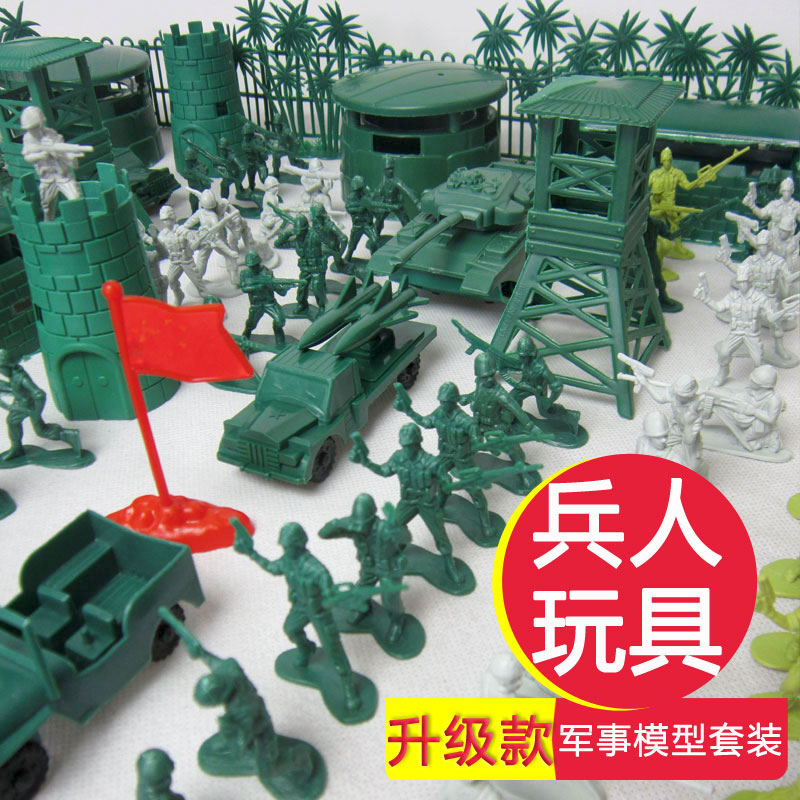 玩具兵人二战军事模型套装塑料大士兵战争沙盘打仗场景小兵人包邮