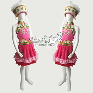 小荷风采舞台表演服装 小小金花太阳开舞蹈服装 儿童白族演出服装