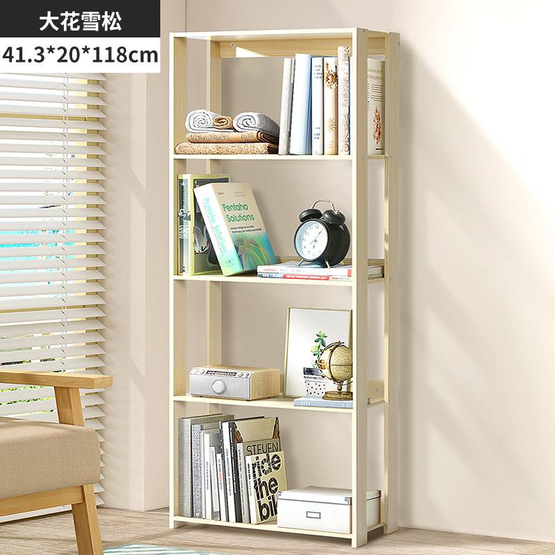 【超级清仓】学生儿童简易书架置物架落地简约旋转小型书柜收纳架