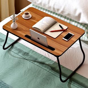 床上书桌可折叠懒人寝室电脑小桌子卧室坐地学生宿舍榻榻米上下铺品牌