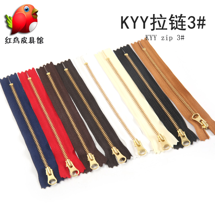 Pure copper zipper DIY leather case and bag metal copper No.3 strip handmade leather accessories