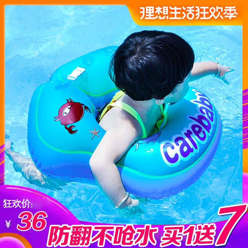 婴儿游泳圈儿童腋下圈防翻1-3-6岁新生幼儿浮圈宝宝趴圈小孩坐圈11-07新券