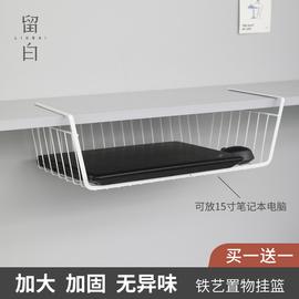 留白寝室下挂篮分层置物架学生宿舍衣柜置物隔书桌板厨房收纳神器图片