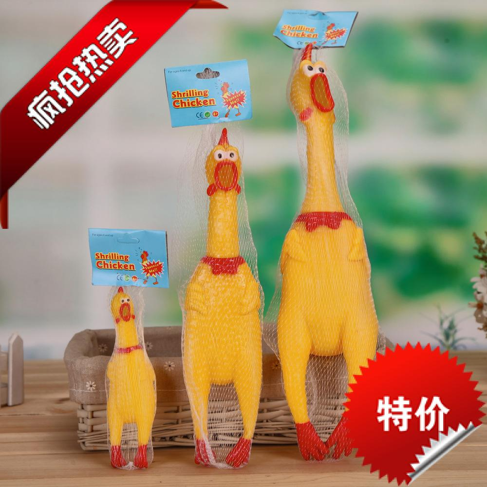 热卖陈赫同款大中小鸡公仔惨叫鸡愤怒解压男女学生小孩子趣味玩具