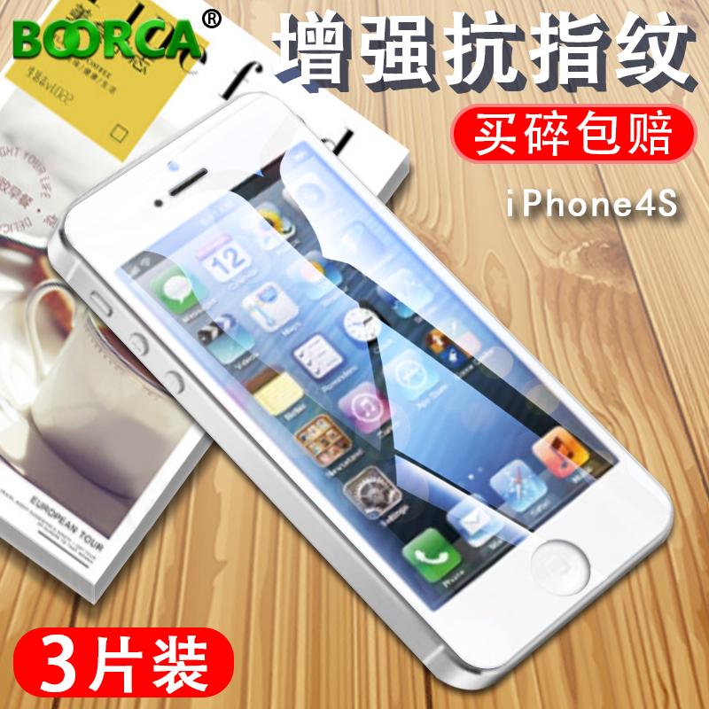 苹果4钢化膜iPhone4s手机膜iPhone 4 全屏覆盖4s抗蓝光护眼全包苹果4s前后膜四防手汗玻璃防指纹图片
