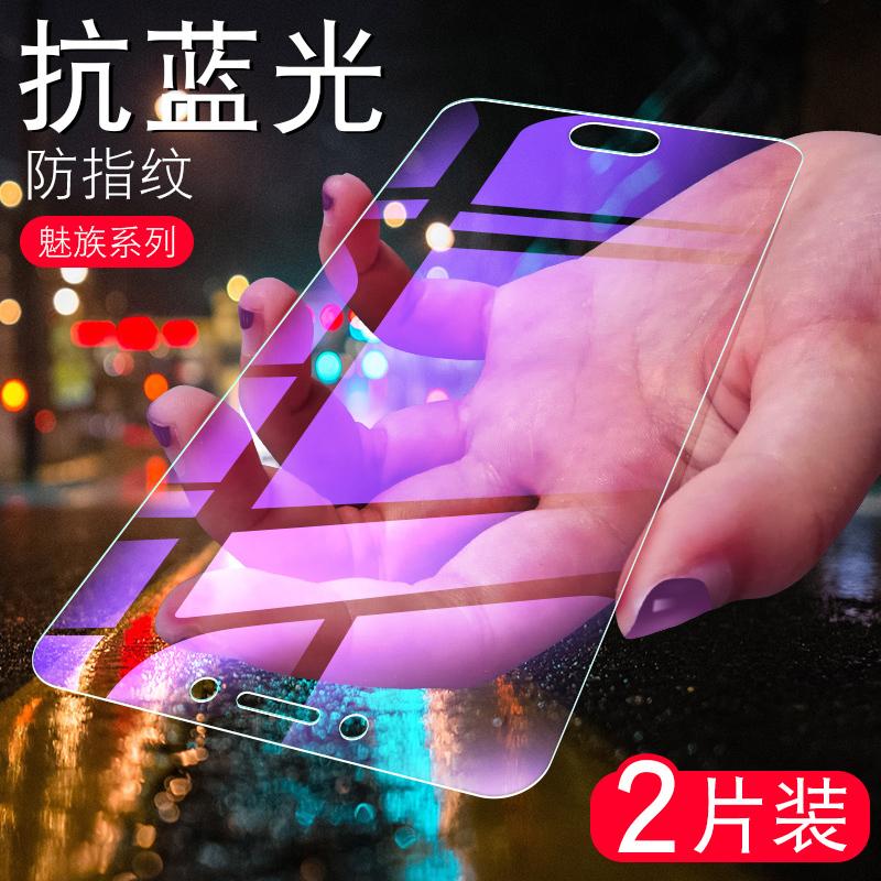 魅族魅藍2鋼化膜5.0寸魅藍5手機膜 魅族M2保護膜M578U/C玻璃膜5寸