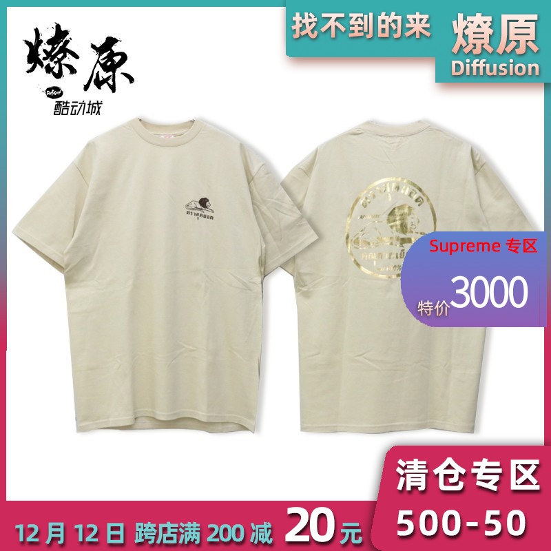 Supreme Lion of Judah 05SS Vintage 金色燙金背后獅子印花 Tee