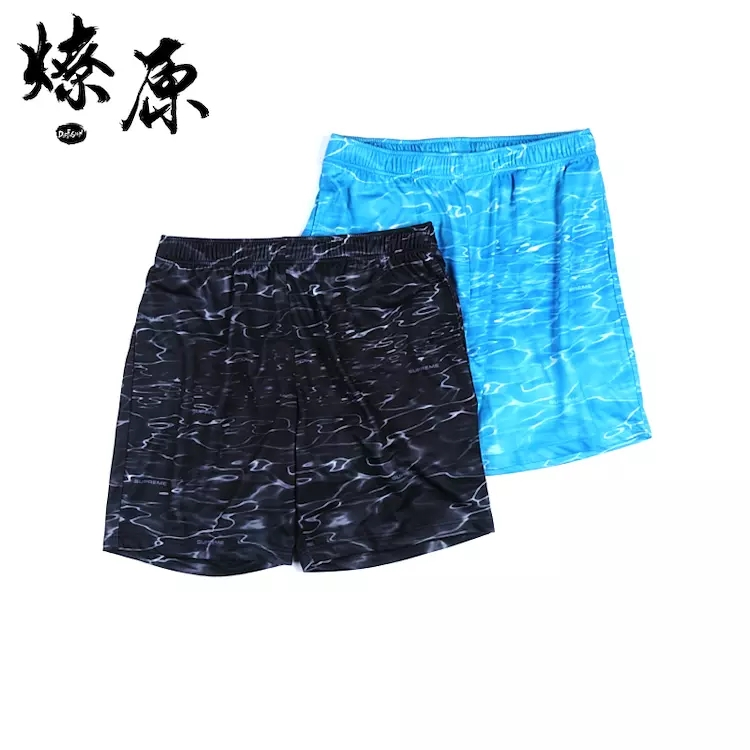 Supreme ripple basketball short 17ss 水波紋 短褲 籃球褲