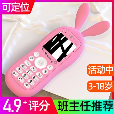 纽曼W560儿童手机小学生2021新款只可以打电话定位4g可爱迷你戒网老人老年机学生专用初高中生男女非智能真机