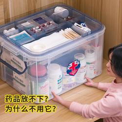 家庭装医药箱学生宿舍家用小型急救箱药物品医护疗箱收纳盒大容量