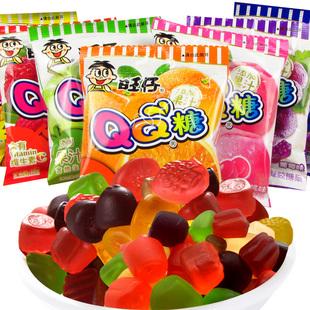 旺仔QQ糖23g*20包多口味旺旺零食品果汁軟糖兒童橡皮糖童年大禮包