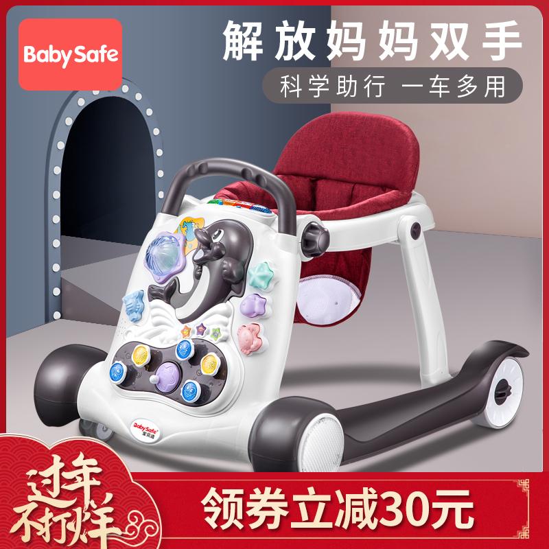 婴儿防o型腿侧翻多功能女孩学步车