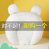 1岁新生儿宝宝纠正 百爱婴儿定型枕枕头防偏头乳胶枕头矫正头型0