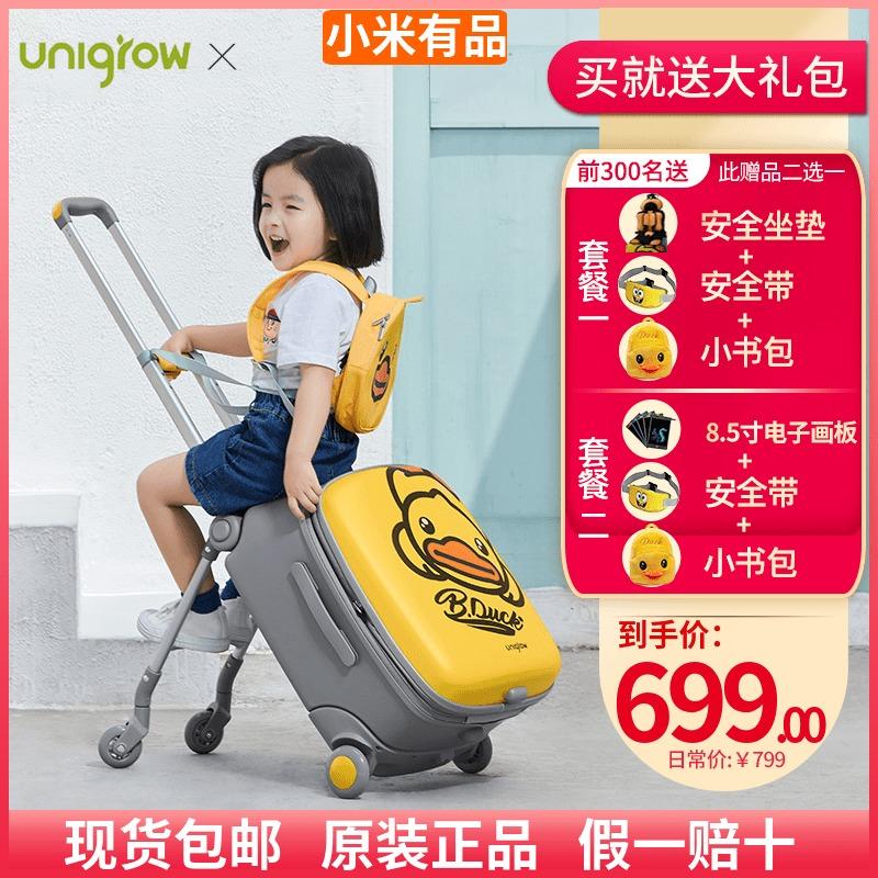 小米有品稚行趣玩小黄鸭懒人儿童遛娃神器20寸拉杆箱可登机旅行箱图片