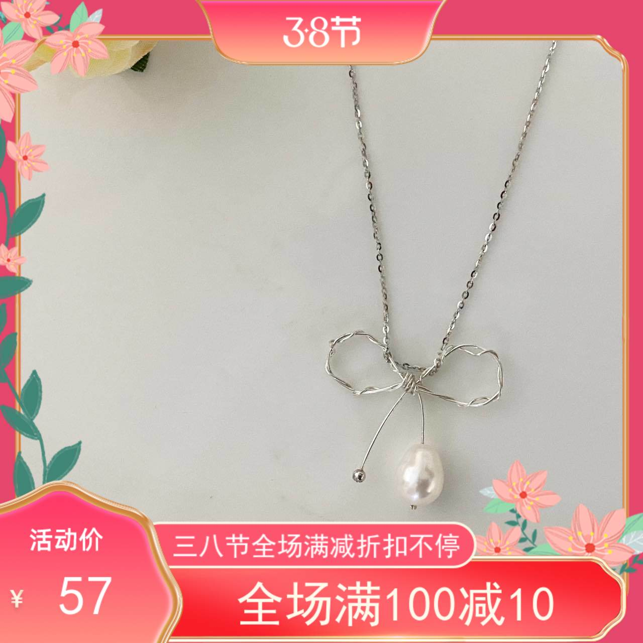 Qianzhiyue natural freshwater pearl necklace womens fashion personalized bow design, all body accessories 925 Silver