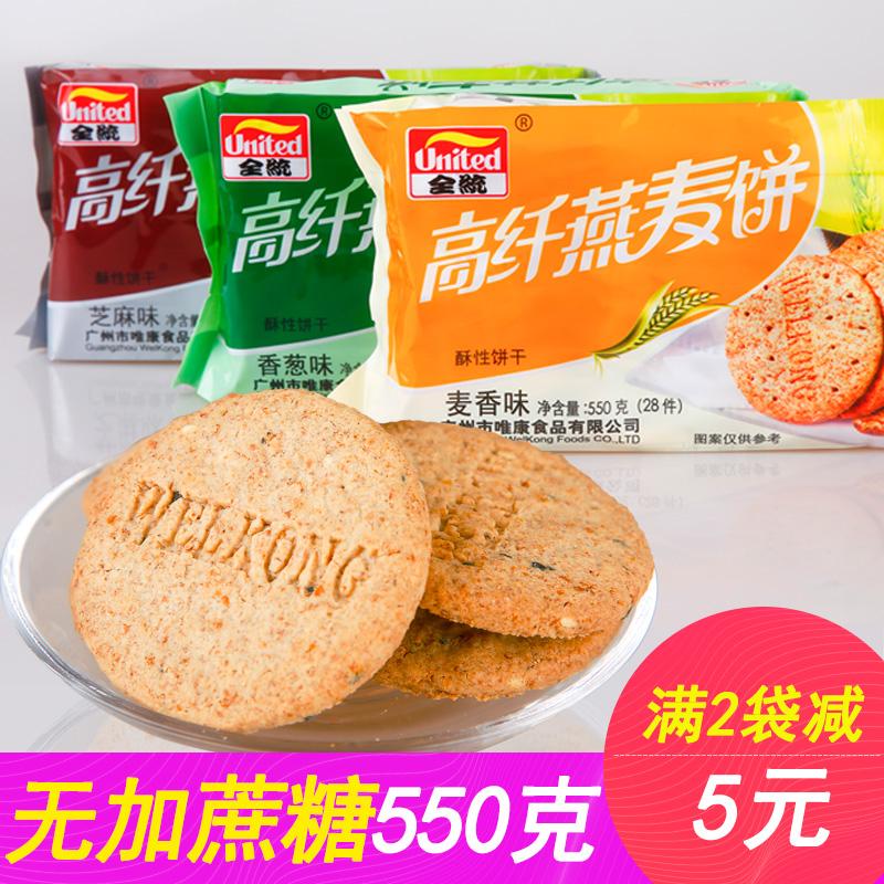 高纤燕麦饼?#21830;?#23615;人无糖精食品高纤维全麦粗粮饼中老年人零食代餐