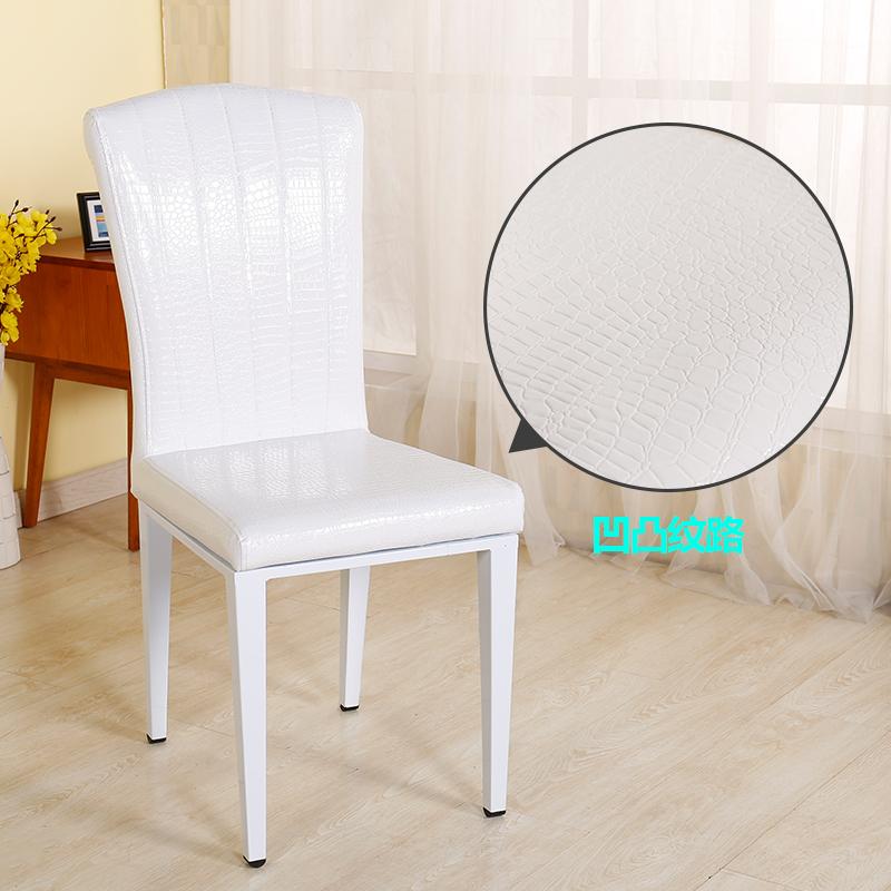餐椅现代简约洽谈家用靠背白色成人美甲凳书桌椅餐厅饭店皮革椅子