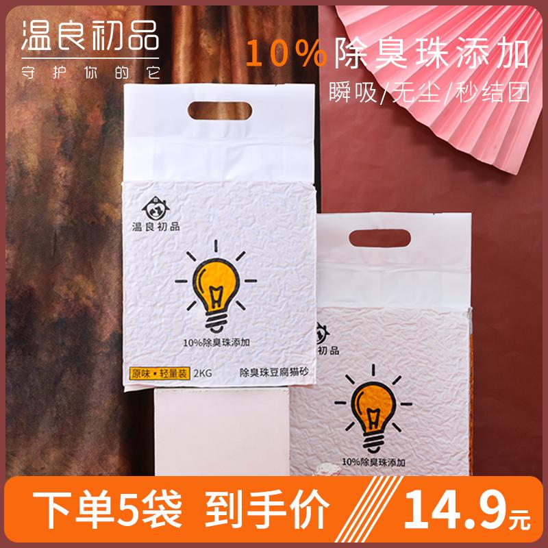 温良初品水蜜桃豆腐砂2kg
