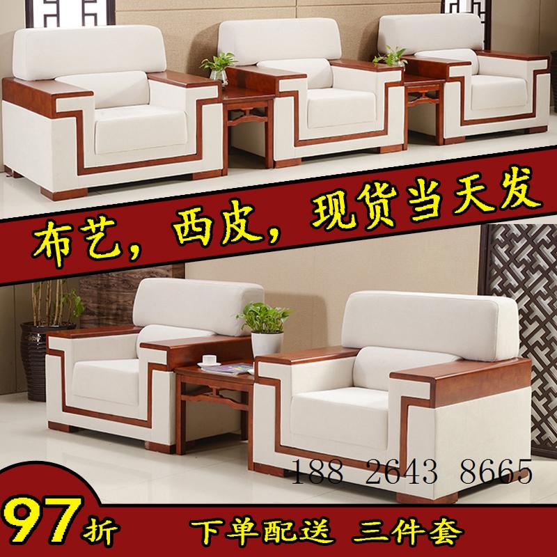 Мягкая мебель для офиса Артикул 562422349894
