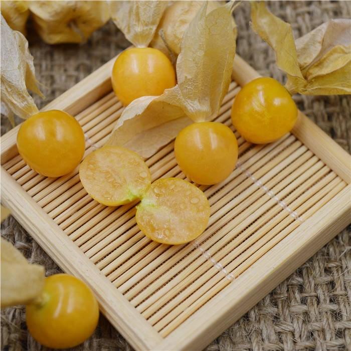 黄姑娘果新鲜水果东北黄菇娘果应季甜灯笼果应季整箱1斤水果包邮