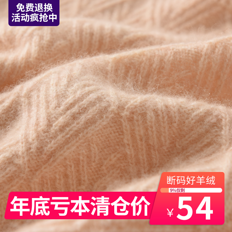 [clearance at the end of the year] 2019 new pure cashmere sweater high collar sweater womens winter thickened loose knitted bottoming shirt