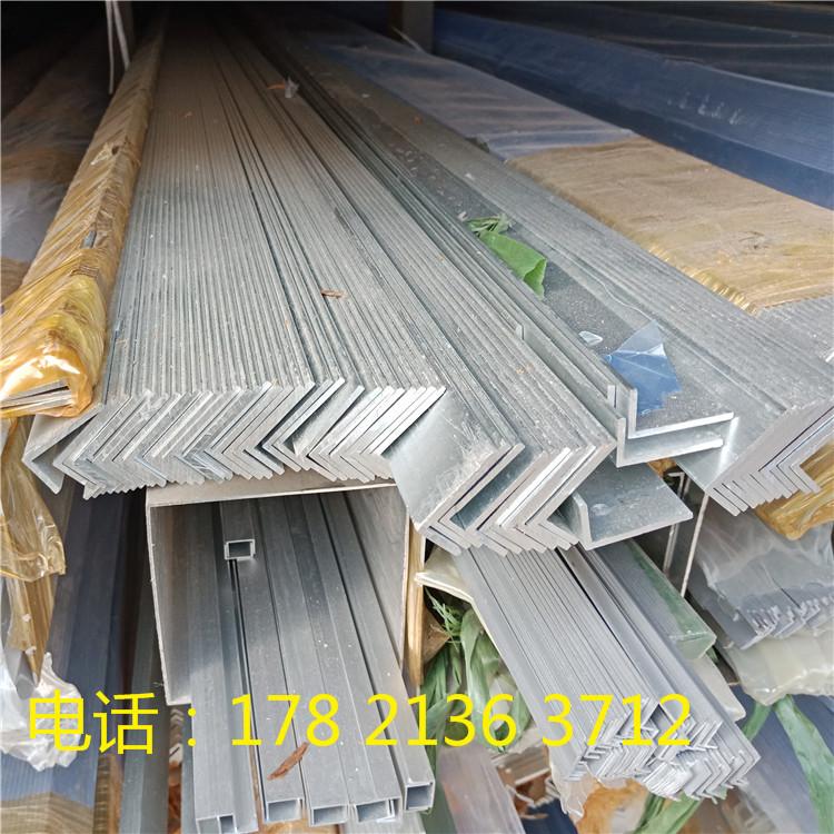 Алюминиевые материалы Артикул 565980913012