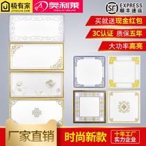 集成吊顶浴室照明模块平板灯嵌入式扣板超薄厨卫灯LED飞利浦