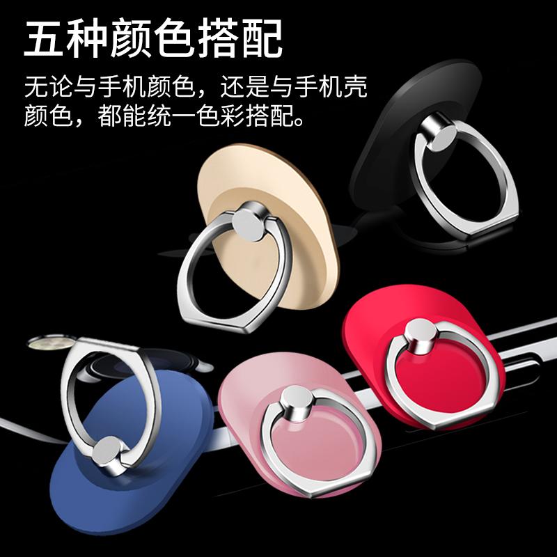 指环便携式手机环华为oppo指环扣