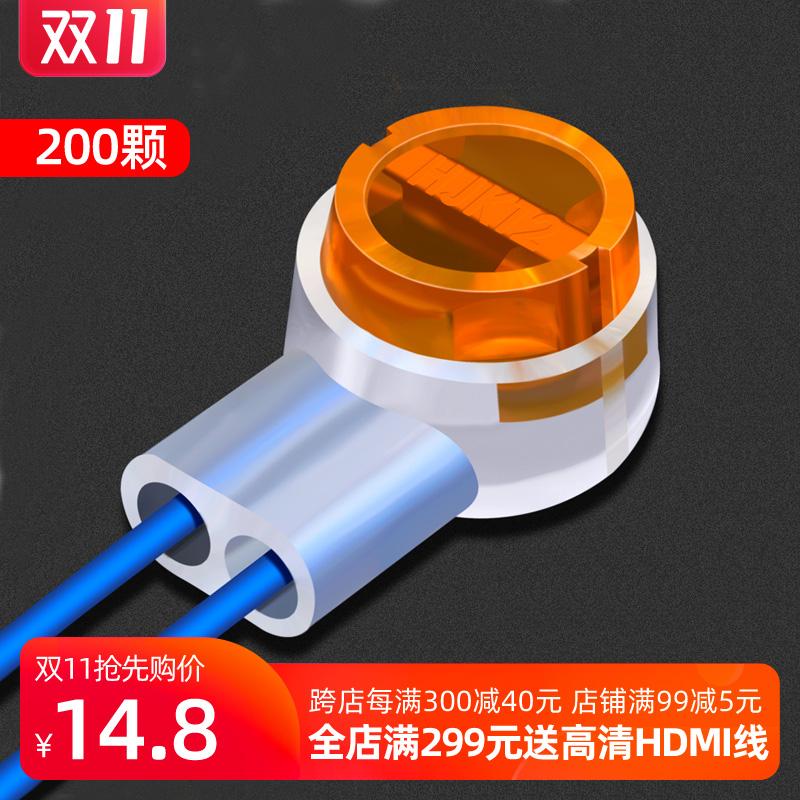 CNCOB工程级K1K2接线子200颗网络线连接端子纯铜双刀电话线对接头