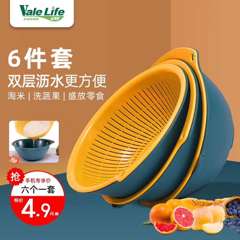 双层塑料沥水篮洗菜盆洗菜篮厨房创意洗水果菜篮子水果盘客厅家用