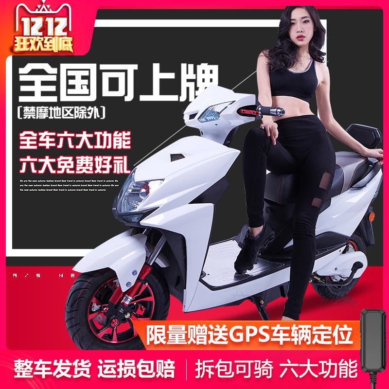 尚领电动电瓶摩托车72V成人男双人踏板外卖60V大型长跑王高速电摩
