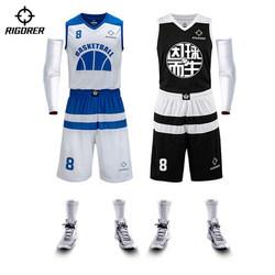 准者篮球服 套装男女定制队服比赛训练球衣透气大学生运动diy印制