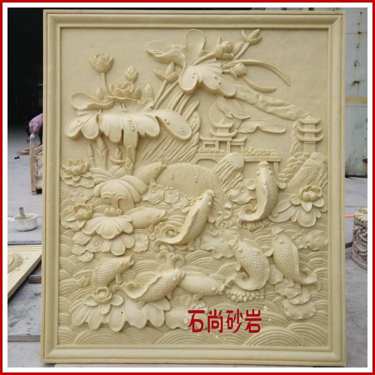 Камень еще искусство песчаник модельывать модель песчаник рельеф отели вилла высококачественный комнатный декоративный фреска карп перейти портал