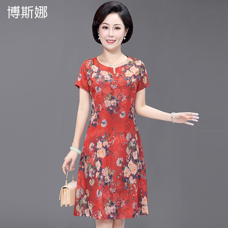阔太太修身显瘦矮个子妈妈装连衣裙热销8件五折促销