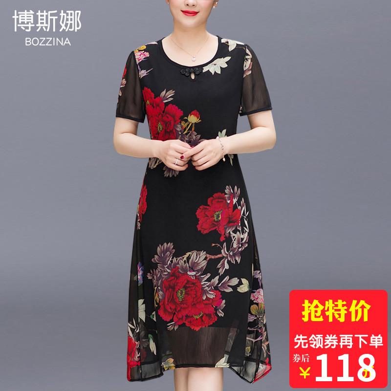 中老年女装大码真丝碎花连衣裙40-50岁妈妈夏装气质薄款中长裙新