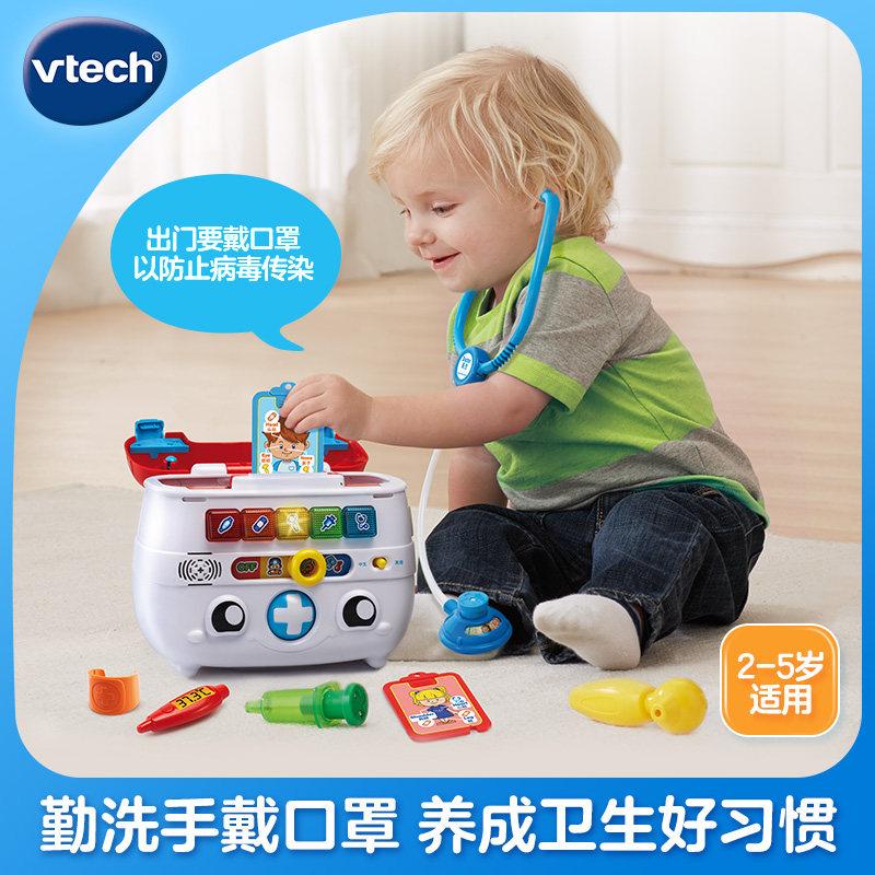 伟易达智能诊疗箱 角色扮演小医生 学习健康知识 多配件声光玩具