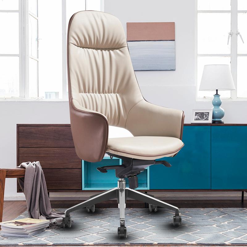 简约现代设计师电脑椅家用时尚办公椅书房休闲升降转椅老板大班椅