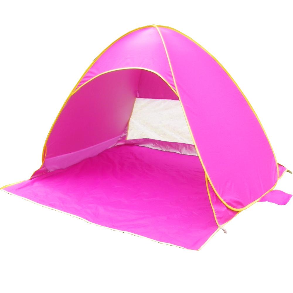 六彩自動沙灘遮陽帳篷戶外便攜郊遊遊戲屋速開單人雙人兒童帳篷