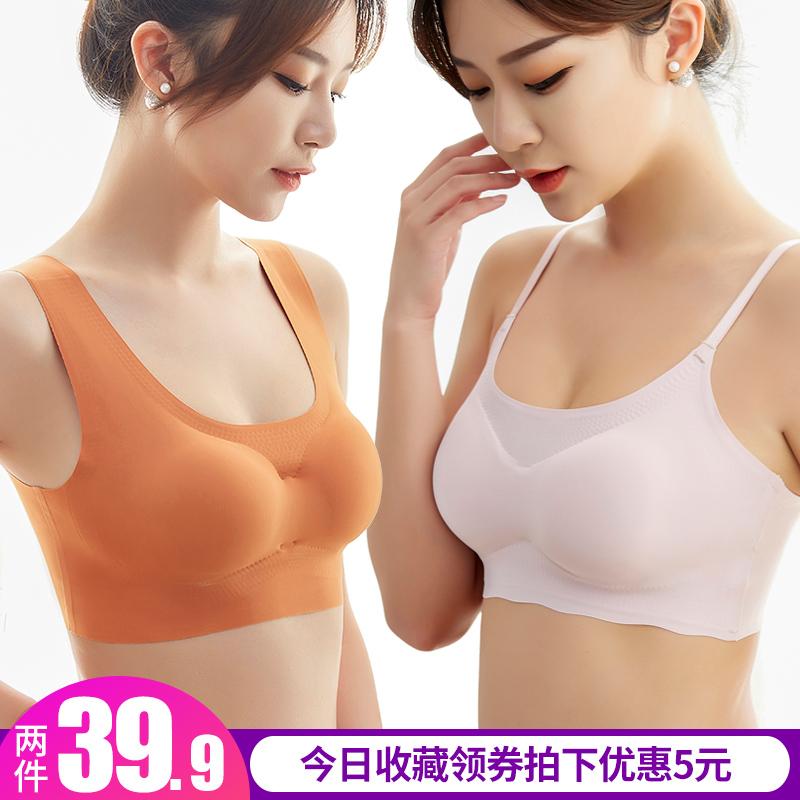日本无痕运动内衣女无钢圈薄款防震跑步聚拢零束缚美背心式文胸罩