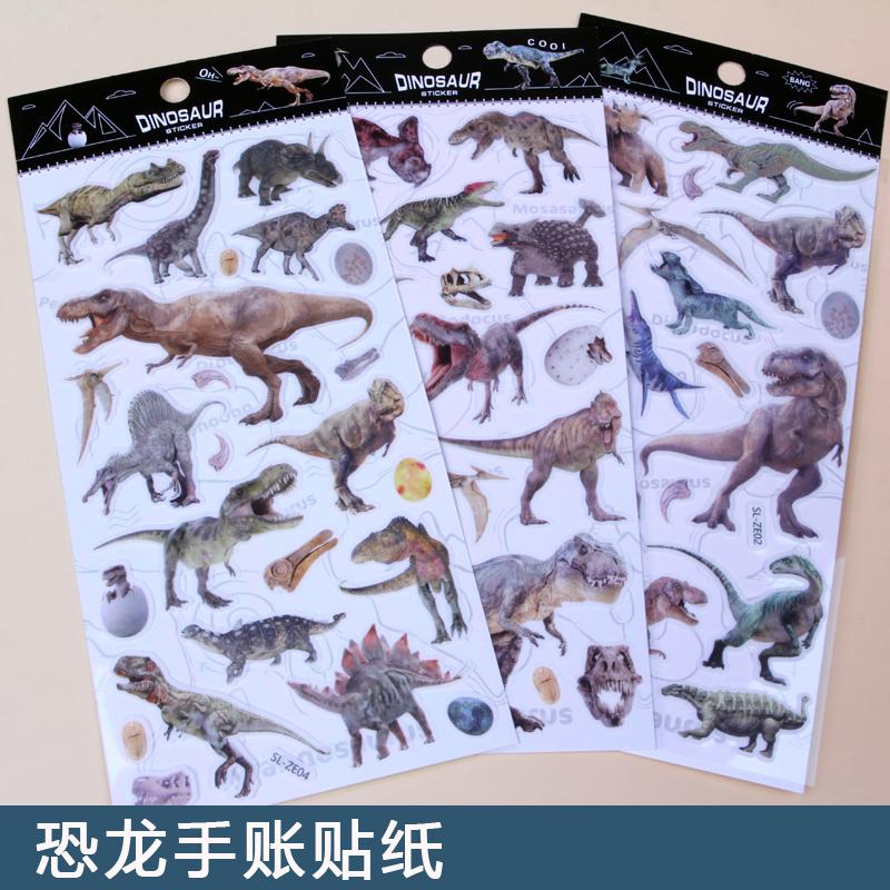 限10000张券男生手帐贴纸卡通装饰恐龙儿童贴画动物恐龙世界平面小贴纸手账