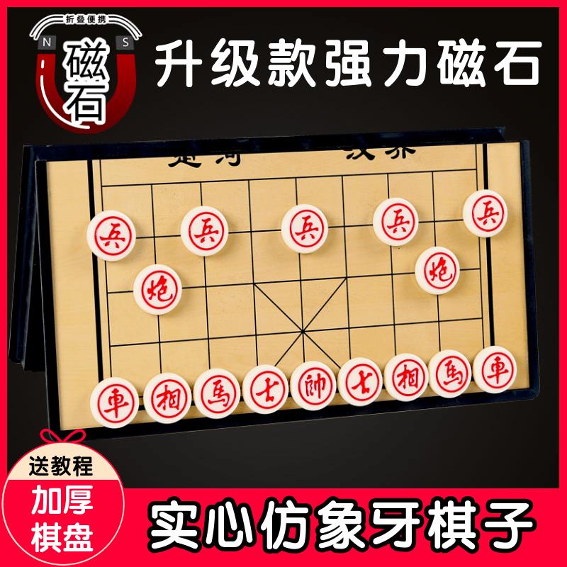 象棋杀法擒王精典