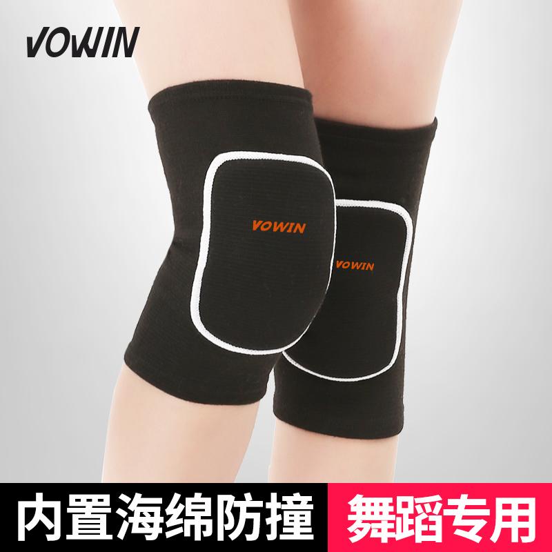运动护膝女夏季舞蹈护膝跳舞专用跪地儿童护膝盖防摔夏天男士护肘