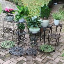 欧式铸铁花架置物架室内阳台客厅酒店花园庭院办公室花盆架花几