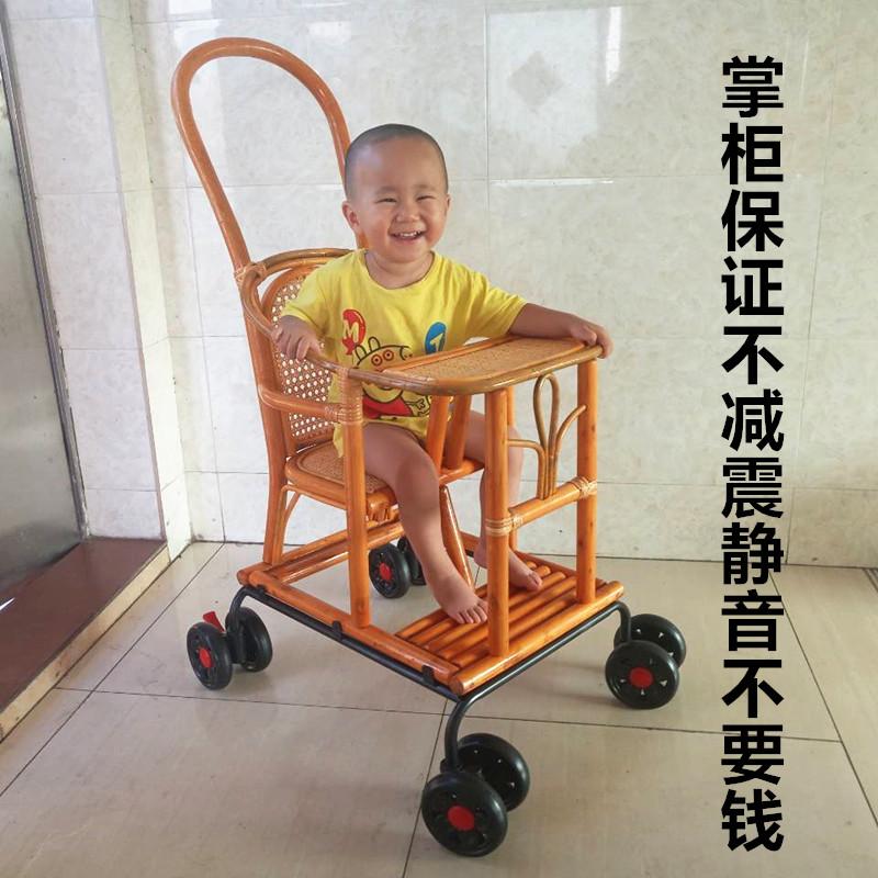 婴儿藤编手推车轻便简易小孩推车坐式儿童夏季竹编小推车竹藤椅