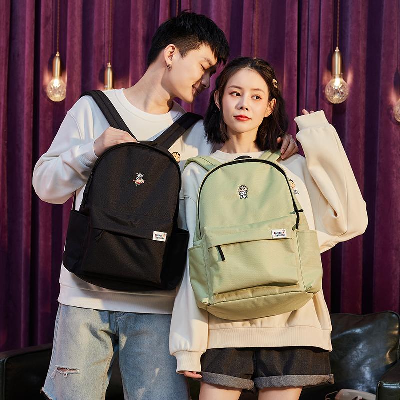 [蜡笔小新联名]2020年新款书包双肩包女中学生背包男士韩版高中潮