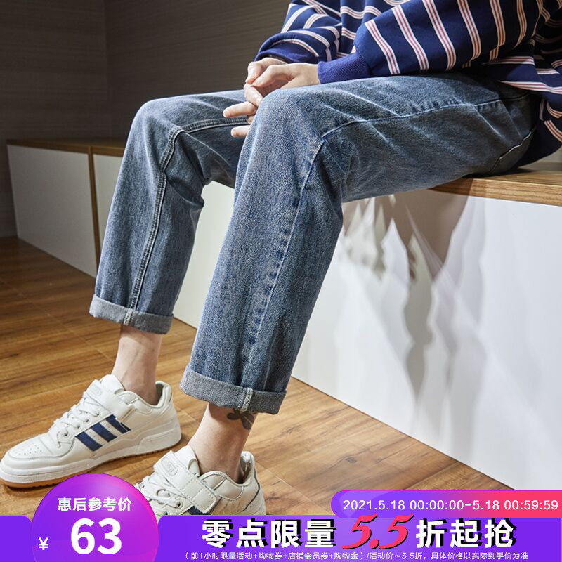 Tangshi jeans men's straight loose long pants Korean version of the trend 2021 New Year summer thin section casual autumn