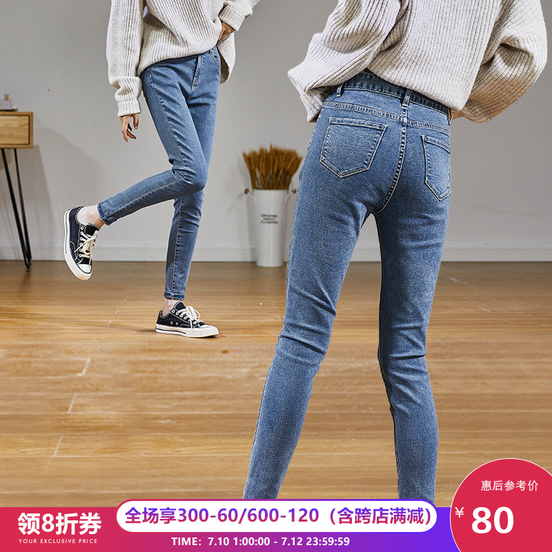 Tangshi 2020 autumn new high waisted jeans for women to show thin versatile tight Leggings women's thin slim pants