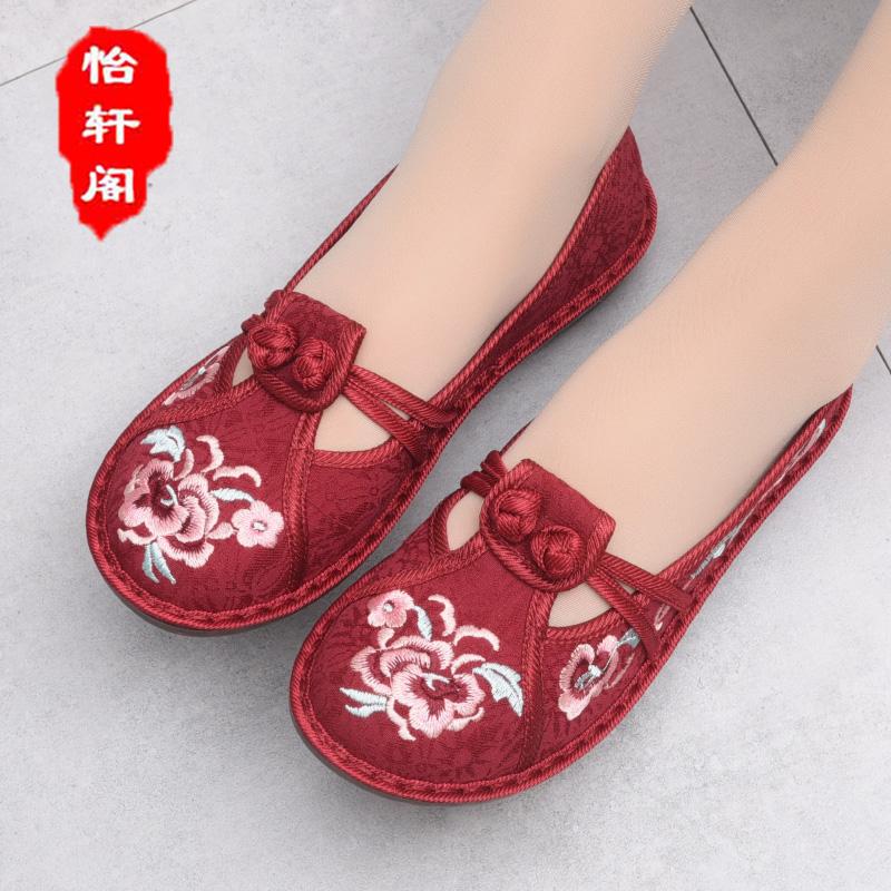 怡轩阁老北京布鞋女鞋民族风绣花鞋女软底中老年奶奶妈妈休闲布鞋