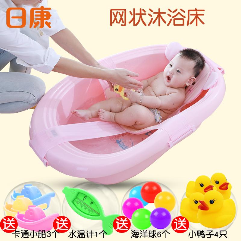 日康婴儿洗澡网浴网通用宝宝浴盆支架新生儿可坐躺网兜浴架防滑床